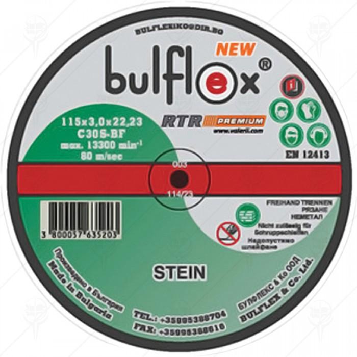 ДИСК ЗА РЯЗАНЕ НА НЕМЕТАЛ BULFLEX 115ММ Х 3.0ММ