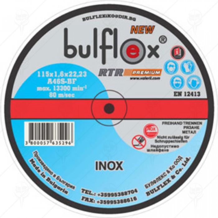 ДИСК ЗА РЯЗАНЕ НА МЕТАЛ BULFLEX 125ММ Х 1.6ММ