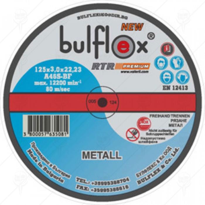 ДИСК ЗА РЯЗАНЕ НА МЕТАЛ BULFLEX 125ММ Х 3.0ММ