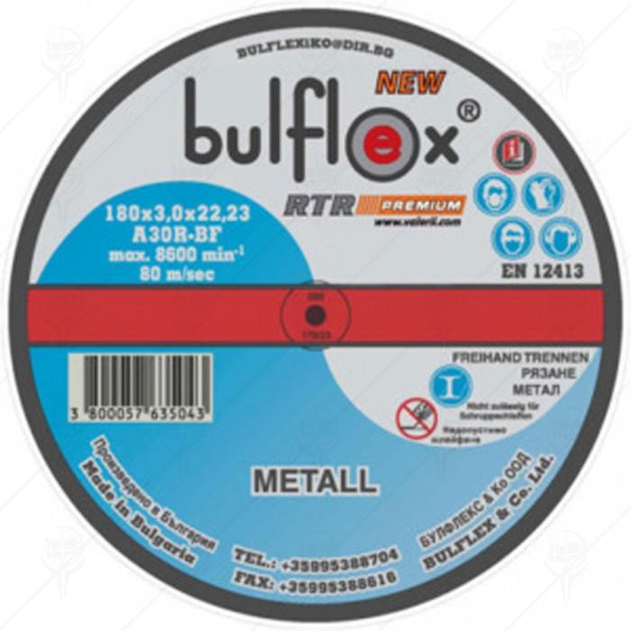 ДИСК ЗА РЯЗАНЕ НА МЕТАЛ BULFLEX 180ММ Х 3.0ММ