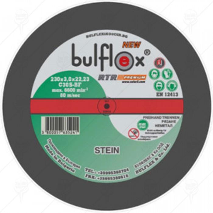 ДИСК ЗА РЯЗАНЕ НА НЕМЕТАЛ BULFLEX 230ММ Х 3.0ММ