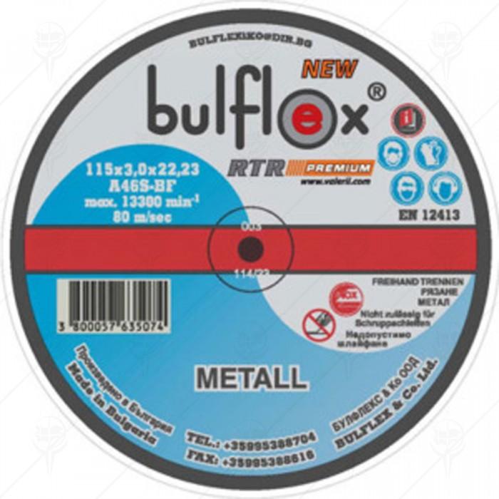 ДИСК ЗА ШЛАЙФАНЕ НА МЕТАЛ BULFLEX 115ММ Х 6.0ММ